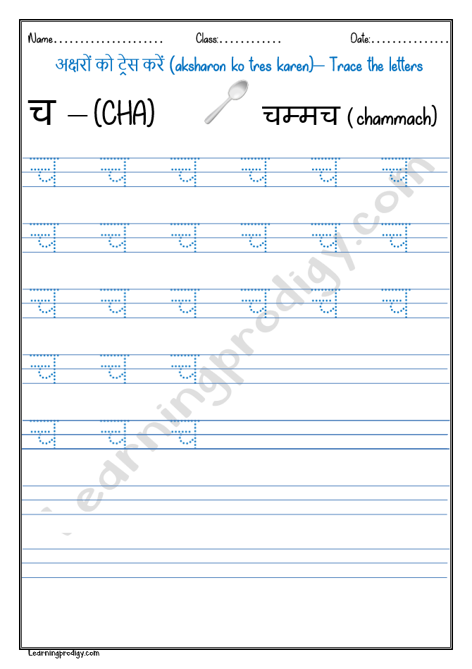 Hindi Alphabet Varnamala Tracing Consonants Cha Nya Learningprodigy Hindi Hindi Alphabets Tracing