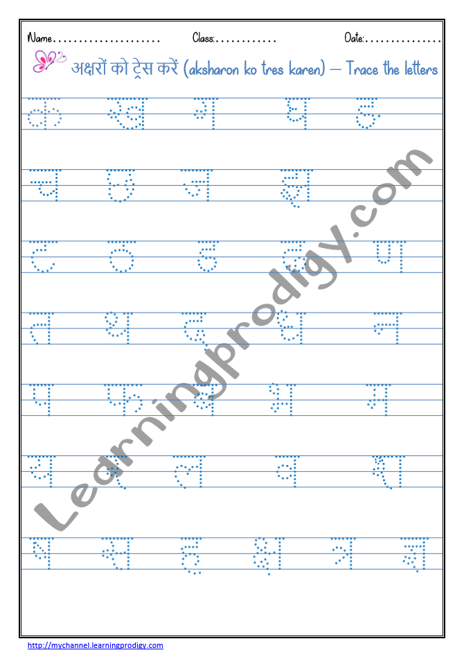 Hindi Alphabets Tracing LearningProdigy